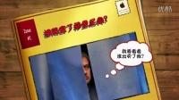 FUN88乐天堂赞助另类足球解说-乐扯淡(12)