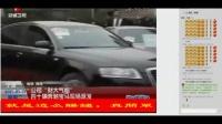 视频: VE云创+xaingmu weiyiyunchuangweiyingxiaopeixunxitong ve2015