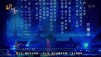 歌曲《三厘米》谭维维 13