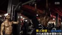 健身房锻炼腹肌最有效的方法健身励志视频教程 肌肉帅哥健美训练