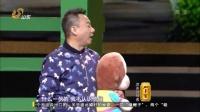 """""""花YOUNG年华""""山东卫视2016春节联欢晚会全程回顾"""
