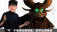 新片剧透 2016 新片剧透《功夫熊猫3》 01