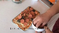 胡二厨房,第一集火腿披萨