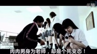 Big笑工坊:唐唐神吐槽:最浪荡日本片 148