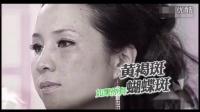 视频: 棒女郎官方总代o2o黄子珊团队微信327265313