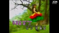 快樂小天使 - 我是一隻畫眉鳥 wo shi yi zhi hua mei niao