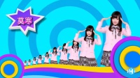 【MV】16人姐妹歌-SNH48 -MV在线观看-高清MV_MTV歌曲_歌词_下载-