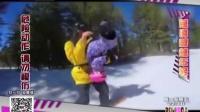 越滑雪越年轻 160205