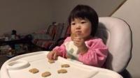 20160202小馒头1岁9个月23天—知道自己吃的是大象狮子猫头鹰小鸟饼干