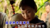 《九儿》电视剧(红高梁)插曲 翻唱 江南燕子 高清视频在线观看_标清