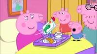 小猪佩奇 粉红猪小妹 国语版 精彩片段欣赏(02h40m45s-02h44m02s)