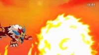 赛尔号6:苍穹烈火 第12集 燃烧的愤怒 1080P