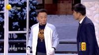小品《一房二主》孙涛 邵峰 张瑞雪 06
