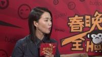 优酷全娱乐独家专访谭维维 向刘欢崔健讨教春晚经验 160207