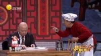小品《家的味道》郭冬临 黄杨 范雷 14
