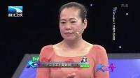 《大王小王》迎新春(四) 160206