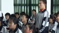 陕西省示范优质课《椭圆及其标准方程》一2-1》高二数学,洛南中学:兰勃兴