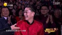 六小龄童辽视春晚节目《金猴闹春》