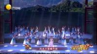 歌舞《好儿好女好江山》雷佳 26