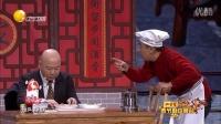 20160208 郭冬临 黄杨 范雷 小品《家的味道》辽宁卫视春节联欢晚会