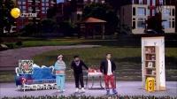 20160208 乔杉 修睿 柳岩 大兵 小品《最好的礼物》辽宁卫视春节联欢晚会
