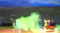 山丹县第三届百姓春晚:舞蹈--- 七仙女下焉支