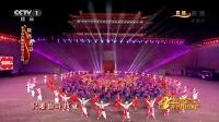 歌舞《美丽中国走起来》 凤凰传奇 玖月奇迹  07