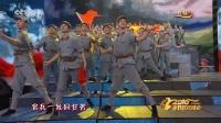 组歌《回声嘹亮》 阎维文 郭兰英等 30