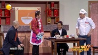 20160208 宋小宝吃面被坑哭 爆笑讽刺天价龙虾 辽宁卫视春节联欢晚会