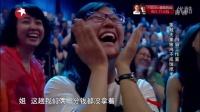 欢乐喜剧人第2季 《贼不走空》 完整版:小沈阳宋小宝小品大全搞笑最新