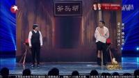 欢乐喜剧人第2季 《我的初恋是大佬》 完整版:小沈阳宋小宝小品大全搞笑最新