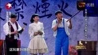 欢乐喜剧人第2季 《一绑成名》 完整版:小沈阳宋小宝小品大全搞笑最新