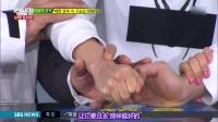 Runningman 20160207 懵智胆量测试崩溃落泪