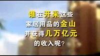 2015年春节联欢晚会2016年春节联欢晚会现场直播中央电视台春节联欢晚会2016安徽湖北卫视北京卫视湖南卫视CCTV1cctv13新闻在线直播
