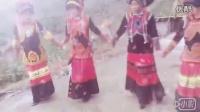 【彝族美女】彝族达体舞