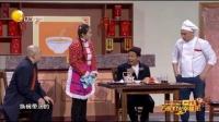 宋小宝小品大全搞笑最新《吃面》2016年辽宁卫视春晚-爆笑笑死人