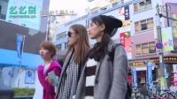 2016.1.4 SNH48 《穷途陌路》 日本关西花絮(真醉酒)