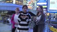 2016.1.4 SNH48 《穷途陌路》 日本关西花絮(道顿崛演技)