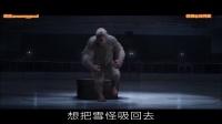 【谷阿莫】5分鐘看完2015電影《鸡皮疙瘩 Goosebumps 》