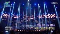 160208 全国偶像歌唱大赛 防弹CUT