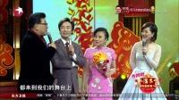 歌曲《欢乐年年》 汪明荃 费玉清 03