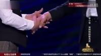 小沈阳宋小宝《我是演员之偶像团》欢乐喜剧人_1