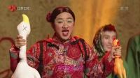 创意歌舞秀《回娘家》王祖蓝 李亚男 24