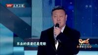 在此刻 韩磊 北京春晚