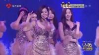 歌舞《Lion heart》少女时代 29
