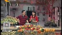 中国年 中国味 大年初一 吉日吃鸡肉 160208