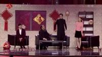 2016江苏卫视春节联欢晚会全程回顾