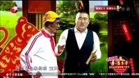贾旭明张康小品《聪明的小明》- 2016东方卫视春晚