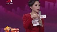 新春特别节目 相亲相爱一家人(一) 160208