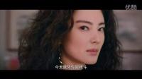 周星驰《美人鱼》终极预告片